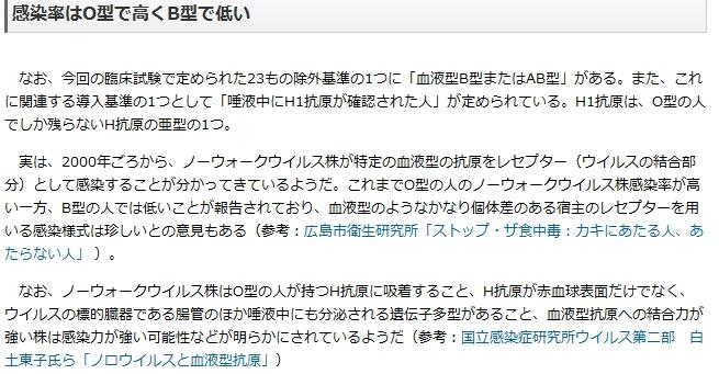 WS000005_20111214172057.jpg