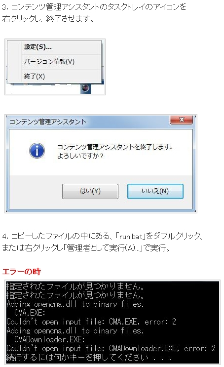 WS000005_20120103174651.jpg
