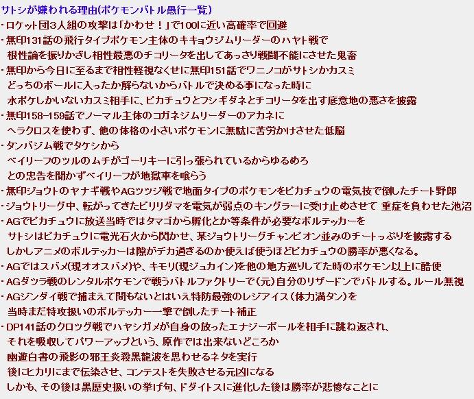 WS000006_20111227182745.jpg