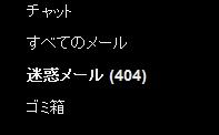 WS000007_20111222212353.jpg