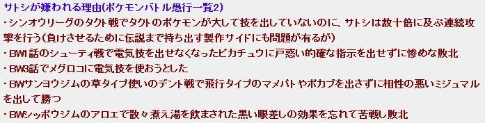 WS000007_20111227182752.jpg