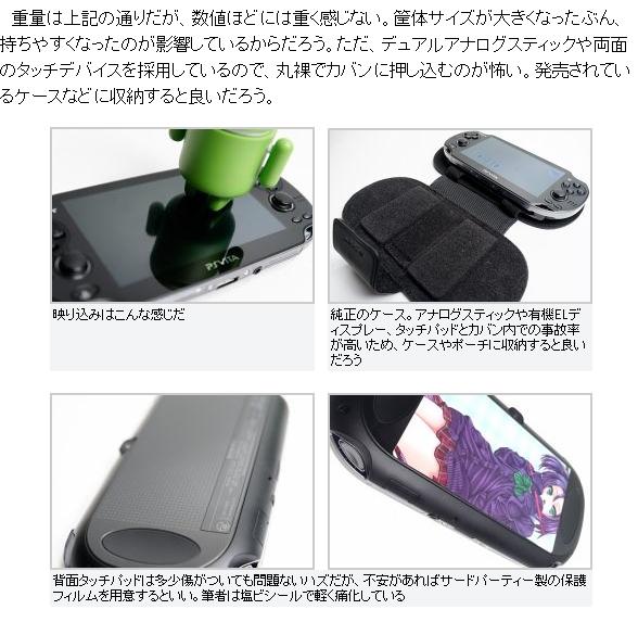 WS000010_20111221174100.jpg