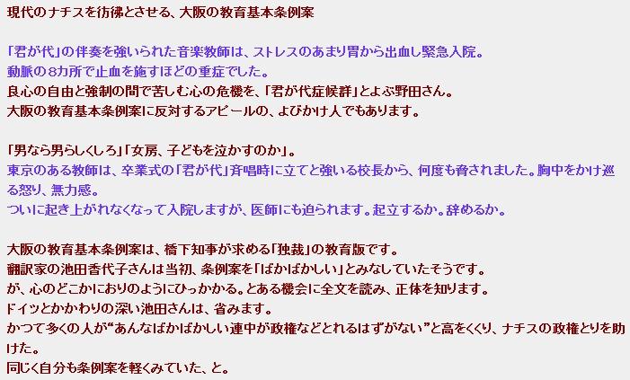 WS000011_20111121182149.jpg