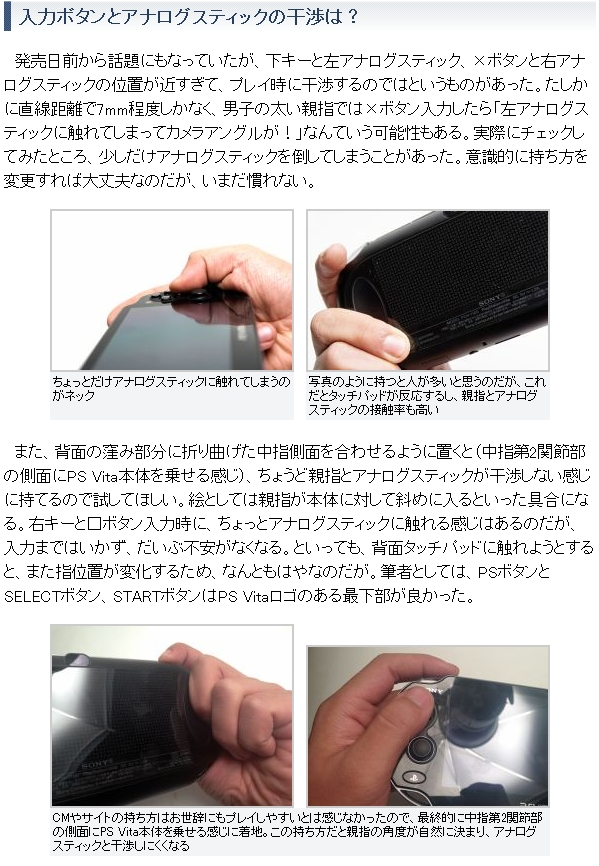 WS000011_20111221174109.jpg