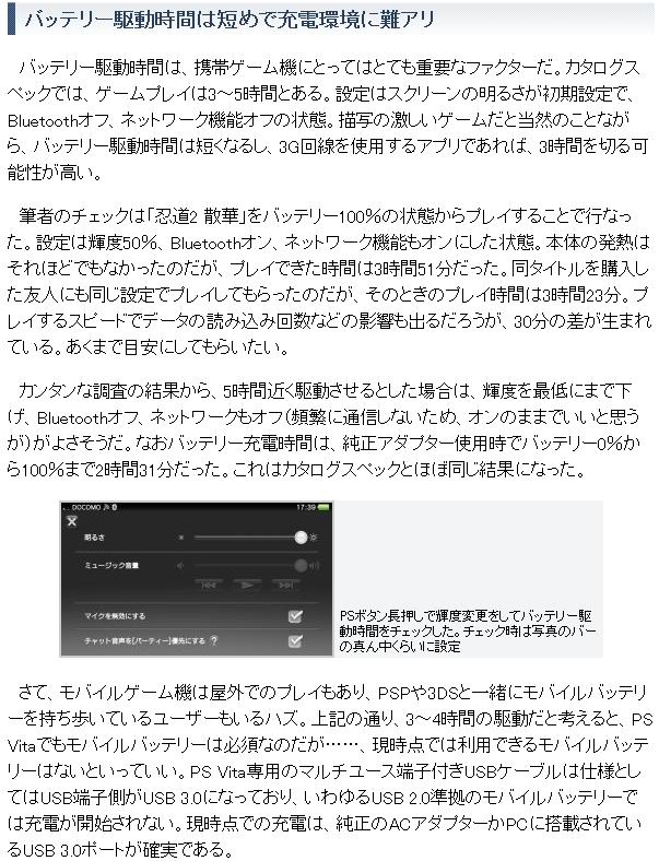 WS000013_20111221174125.jpg