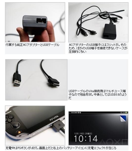WS000014_20111221174131.jpg