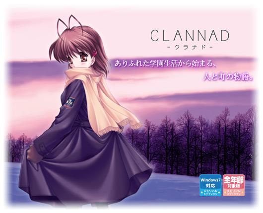 clannad_main.jpg