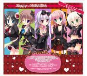 hs_sp_valentine_10.jpg