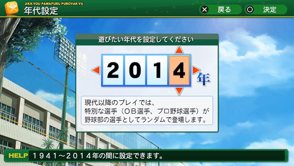 2014-12-07-044323.jpg