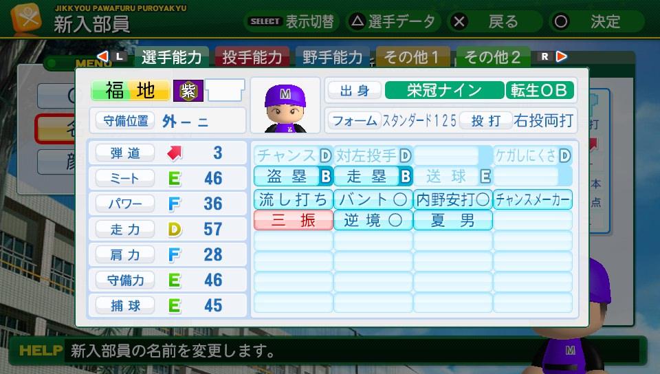 2014-12-07-170609.jpg