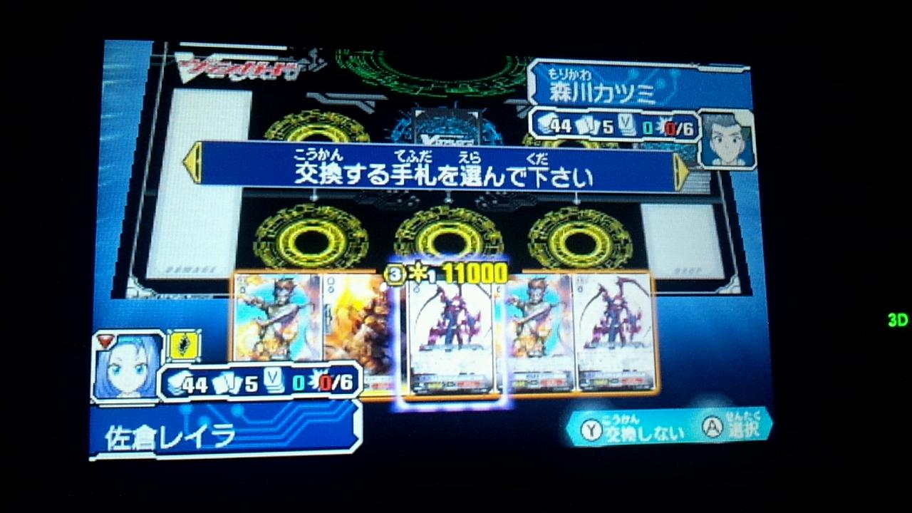 2014_11_12_06_43_23.jpg