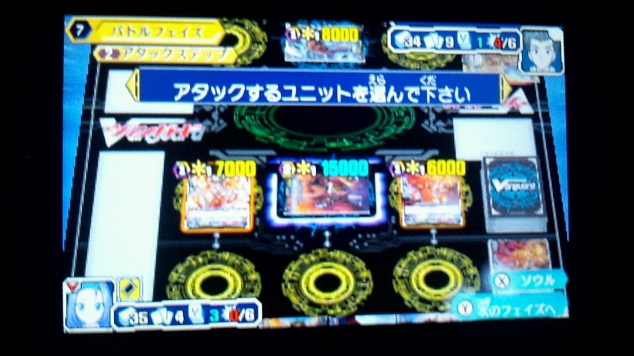 2014_11_12_07_05_48.jpg