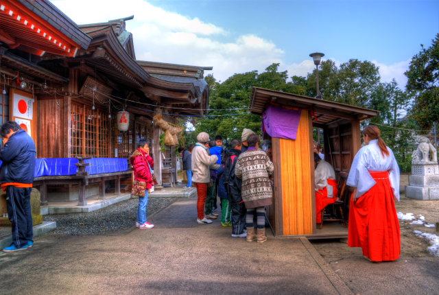 和田御崎神社