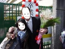 松川先生と修正