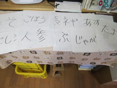 s_料理1