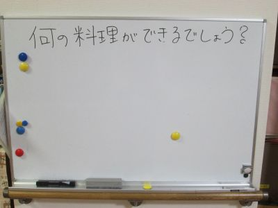 s_料理2