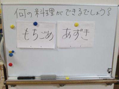 s_料理3