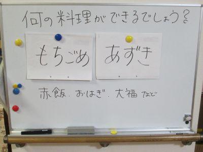 s_料理4
