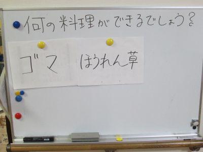 s_料理5