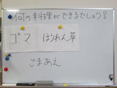 s_料理6