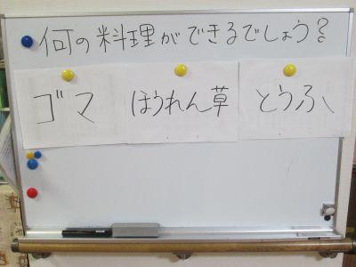s_料理7
