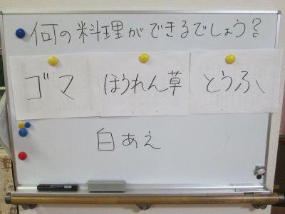 s_料理8