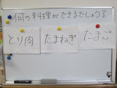s_料理9