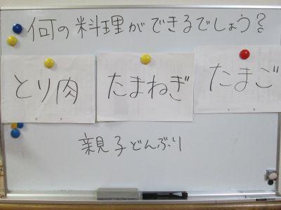 s_料理10