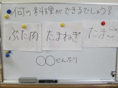 s_料理11