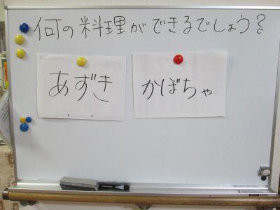 s_料理12