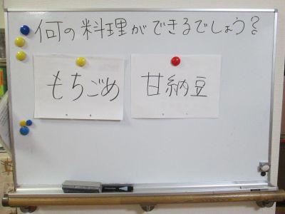 s_料理13