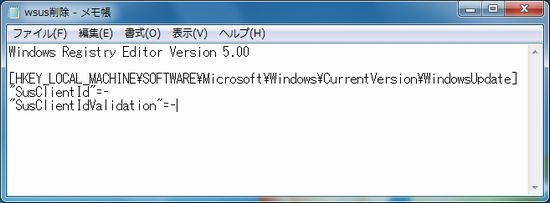 WS000001_20111025113031.jpg
