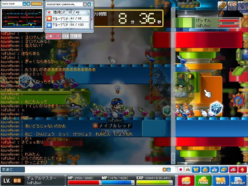 Maple100731_225054.jpg