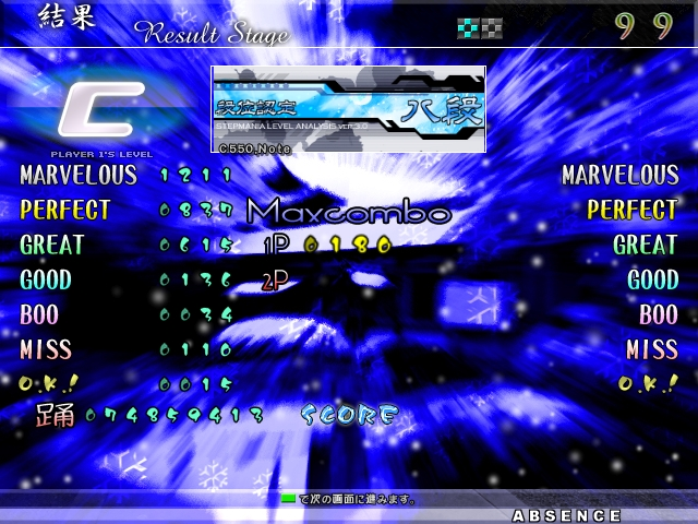 screen00117
