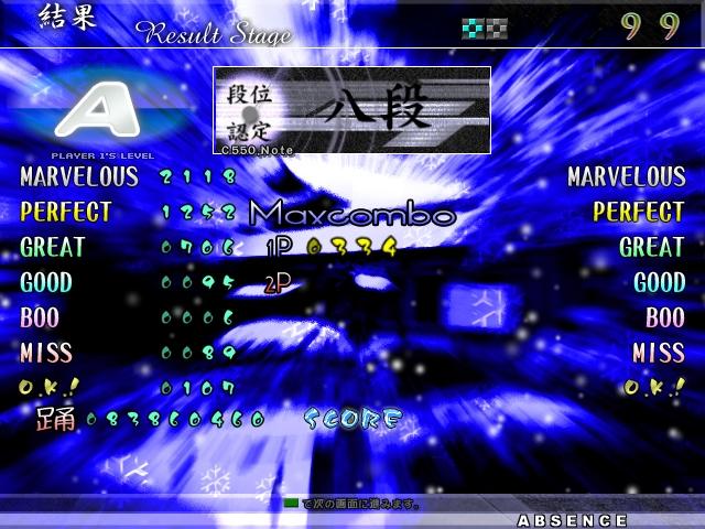 screen00154