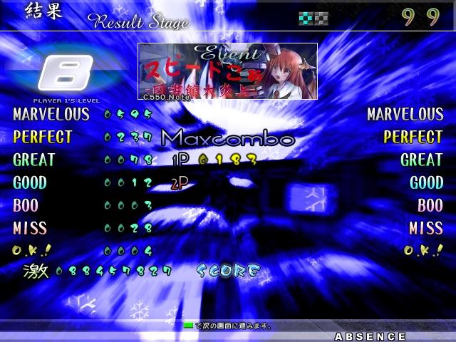 screen00170