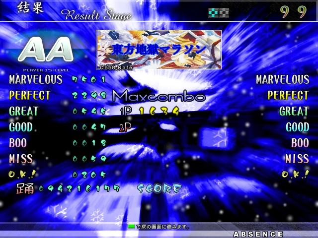 screen00173