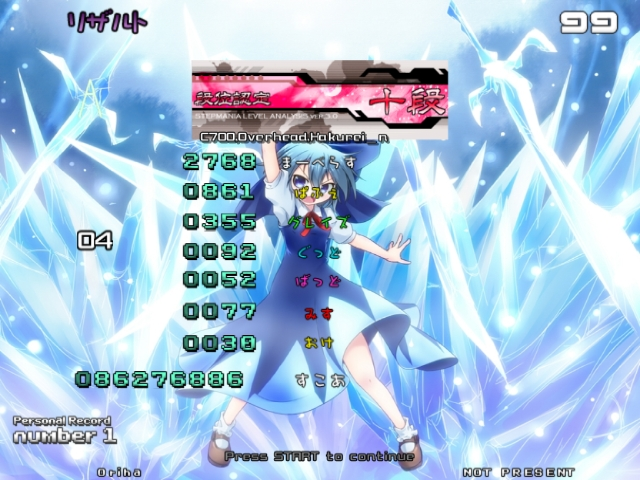 screen00659