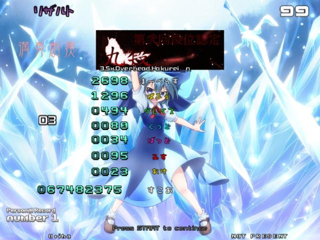 screen00804
