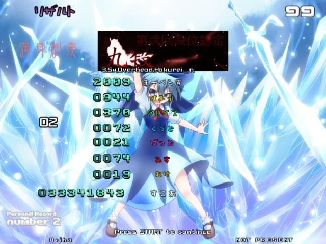 screen00807