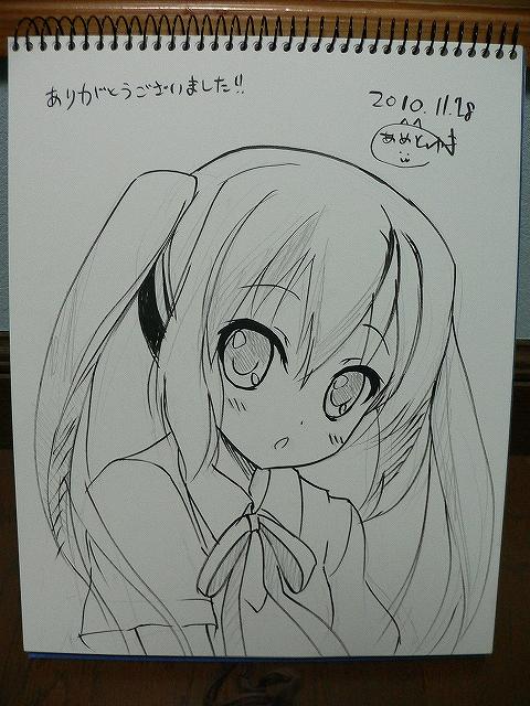 P1020596.jpg