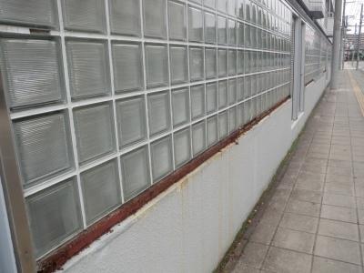 ガラスブロック塀補修01