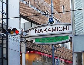 26_nakamiti_tori01.jpg