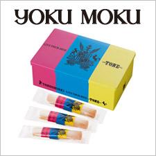 09 YOKU MOKU プティシガールクッキー 1600