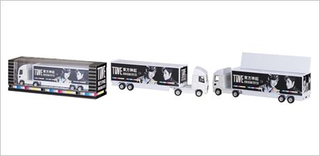 13 ミニチュアトラック(シンプルver.) 1600