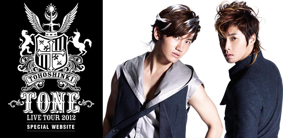 東方神起 LIVE TOUR 2012~TONE~ ロゴ