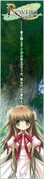 http://key.visualarts.gr.jp/rewrite/