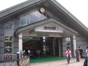 100911~100913東京軽井沢仙台 036
