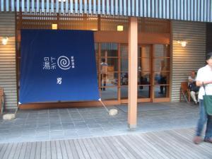 100911~100913東京軽井沢仙台 085