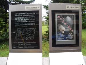 100911~100913東京軽井沢仙台 124